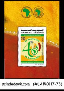 TUNISIA 2004 40th Anniv of AFRICAN DEVELOPMENT BANK ( FDC,STAMPS, POSTCARDS)