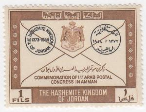 Jordan, 338 (2), MH, 1956, Arab Postal Congress