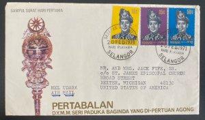 1971 Selangor Malaya First Day Airmail cover FDC To Dexter MI Usa Pertabalan