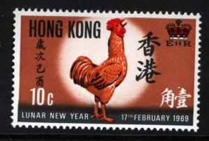 HONG KONG 249 MNH LUNAR NEW YEAR 1969, COCK
