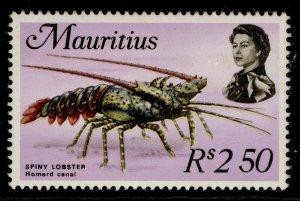 MAURITIUS QEII SG489, 1977 2r 50 spiny lobster, NH MINT. Cat £28.