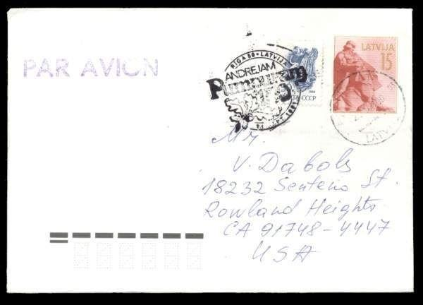 Latvia 1991 Andrejam Pumpuram Cancel
