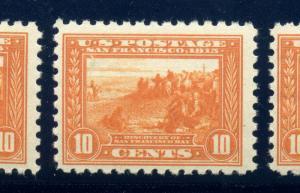 Scott #404 Panama-Pacific Perf 10 Mint Stamp  (Stock #404-10)