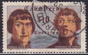 Cape Verde 278  Vicente Dias & Goncalo de Cintra 1952