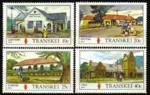 Transkei - 1983 Post Offices Set MNH** SG 130-132