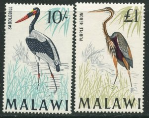 MALAWI Sc#106-107 1968 10sh & £1 Birds High Values OG Mint Hinged