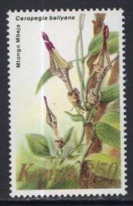 Kenya 257 MNH VF