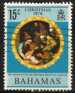 Bahamas 1970 Scott# 312 Used