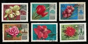 Flowers, MNH, **, USSR (2817-T)