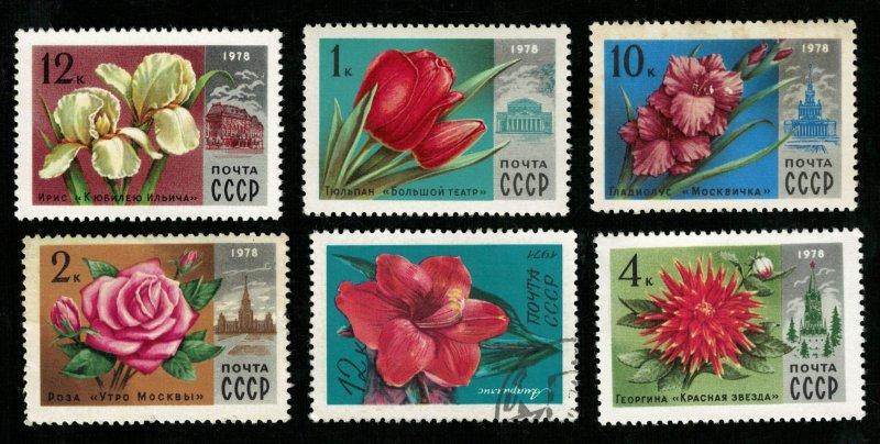 Flowers MNH ** USSR (2817-T)