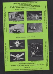 ASDA sheet of 8 Apollo 15/Mariner Poster stamps green for 1971  Stamp Expo - I