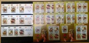 BU IMPERF,PERF 2013 BURUNDI FAMOUS PEOPLE CINEMA BRIGITTE BARDOT 12BL+12KB MNH