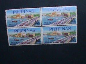 PHILIPPINES-1967-SC#975- 65TH ANNIVERSARY-BUREAU OF POSTS -MNH BLOCKS- VF