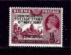 Burma 34 MNH 1940 overprint