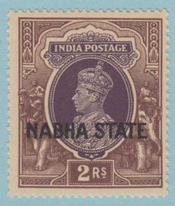 INDIA - NABHA STATE 82 MINT NEVER HINGED OG ** NO FAULTS VERY FINE !