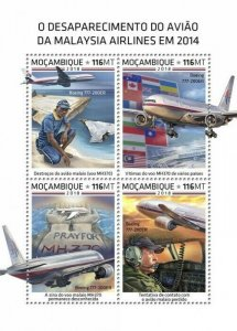 HERRICKSTAMP NEW ISSUES MOZAMBIQUE Disappearance Malaysian Plane 2014