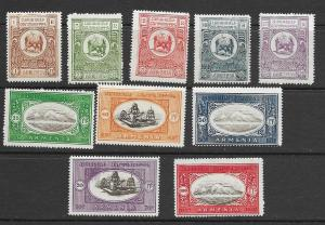 Armenia 1920 ft. note issue MNH,see desc. 2018 CV$10.00