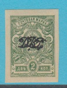 FAR EASTERN REPUBLIC 22  MINT HINGED OG*  NO FAULTS EXTRA FINE
