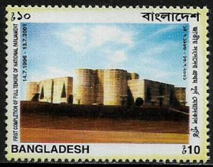 Bangladesh #639 MNH Stamp - Parliamentary Terms