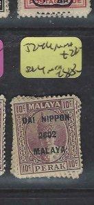MALAYA JAPANESE OCC  PERAK (P2404B) DN   10C  SG J244        MNH