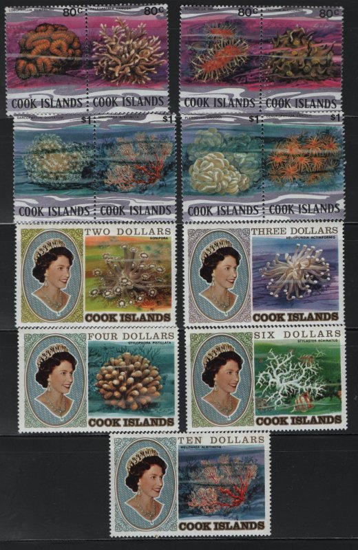 COOK ISLANDS 564-586 MNH CORAL SET 1980-1982 ISSUES