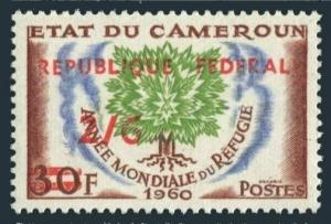 Cameroun 351,MNH.Michel 340. World Refugee Year WRY-1960.REPUBLIQUE FEDERALE.