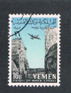 Yemen C21 Used Control tower and spillway (Y0021)
