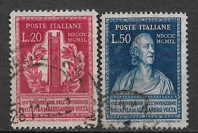 COLLECTION LOT #467 ITALY # 526-7 1949 CV=$37