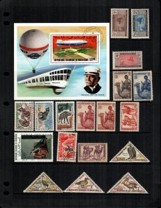 Mauritania  19 diff Used and mint  hinged