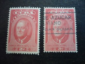 Stamps - Cuba - Scott# 406 - Mint Hinged & Used Set  of 2 Stamps