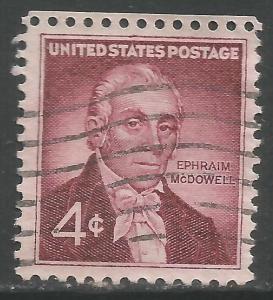 UNITED STATES 1138 VFU 589F-11