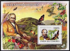 Comoro Islands MNH S/S Butterflies 2009