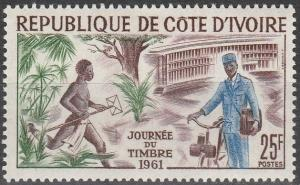 Ivory Coast #191 MNH F-VF (V449)