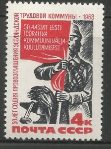 RUSSIA  3541  HINGED, WORKER WITH BANNER
