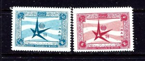 Iran 1105-06 MNH 1958 Brussels Expo