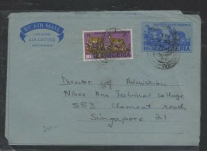 NIGERIA COVER (P0405B) 1979 10K LEOPARD AEROGRAM+10K SENT TO SINGAPORE