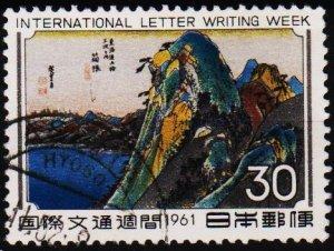 Japan. 1961 30y S.G.878 Fine Used