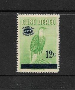 BIRDS - CUBA #C197  MNH