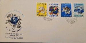 O) 1974 ETHIOPIA, LETTER CARRIER´S STAFF HEADQUARTERS, UPU CENTENARY, FDC XF