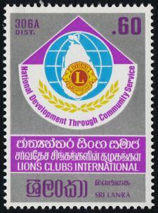 Sri Lanka 712 MNH Lions International