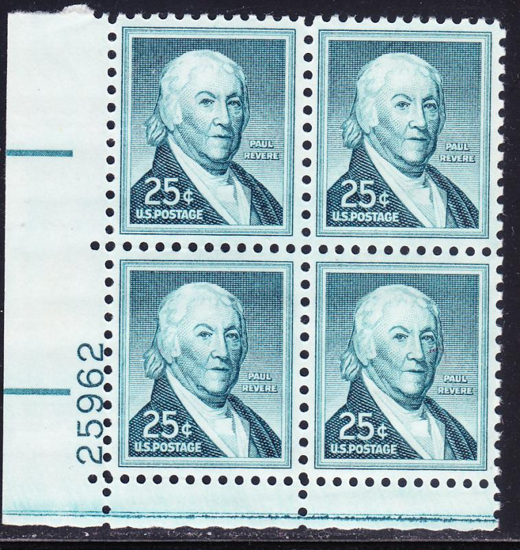 Liberty Issue of 1958 25c Paul Revere Plate Number Block-4  VF/NH
