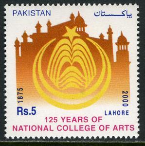 Pakistan 955, MNH. Natl. College of Arts, 125th anniv. 2000