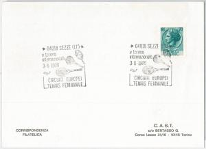 54502 - ITALY - POSTAL HISTORY: SPORTS postmark on COVER: TENNIS camping 1981