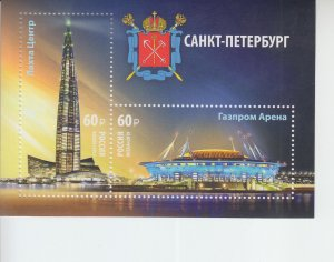 2019 Russia Sites of St Petersburg SS  (Scott NA) MNH