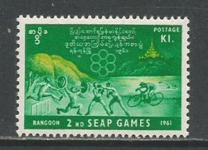 Burma   #171  MLH  (1949)  c.v. $1.75