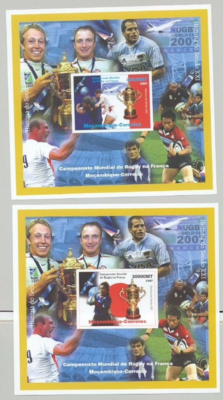 Mozambique 2007 Rugby, Concorde, Space 4v Imperf S/S