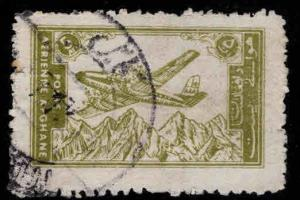 Afghanistan Scott C14A Used airmail stamp