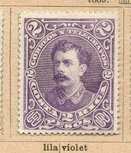 Costa Rica 1899 Early Issue Fine Mint Hinged 2P. NW-09194