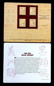 U.S. STAMP # 2887-2888 & PRC Sc# 2528-2529 The 22K Gold Cranes Duel Issue China