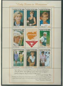 Cambodia - Princess Diana Commemorative Sheet